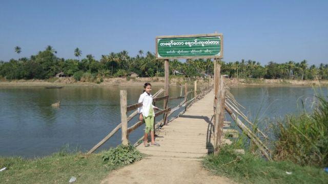 24.01.2015 - Die Holzbrücke von Thandwe